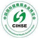 2018北京健康管理展-北京大健康产业展-中国康体美容产品展