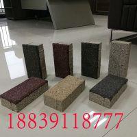陶瓷透水砖厂直供山东济南透水地面砖