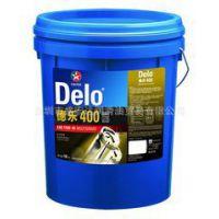 加德士金德乐400 CI-4柴油发动机油SAE15W-40、Delo 400 Multigr