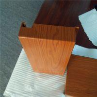 吊顶异形铝单板订制厂家,木纹造形铝单板密拼安装功效。