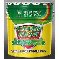 水性聚氨酯的产品特点 鼎鸿