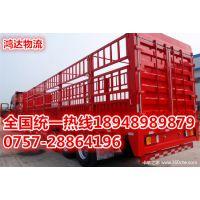 http://himg.china.cn/1/4_881_235960_550_366.jpg