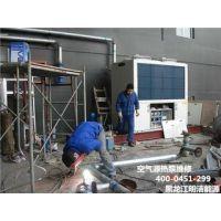 哈尔滨空气源热泵安装维修