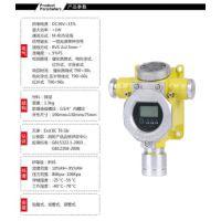 便携式有毒气体检测仪