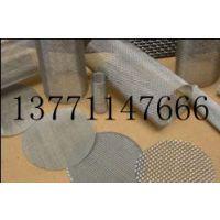 徐州亘博316L过滤筛分不锈钢网生产设备焊接厂家特卖