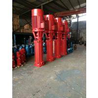 上海江洋喷淋系统加压泵XBD7/20-SLH-11KW消防泵