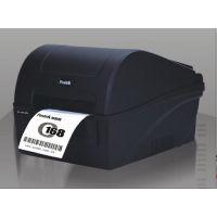 福州供应博思得 c168,200s打印机