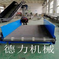 链板式生产线冷却线不锈钢板链输送机钢铁废料运输带
