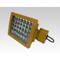 LED防爆灯50W60w70w led防爆方形路灯 方形防爆led路灯