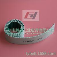 自动导轨传动带|65mm宽T10齿面加绿布聚氨酯同步带|广州市腾英品牌
