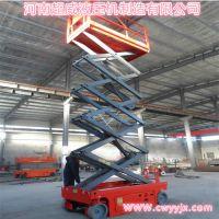 商丘专供 自行剪叉式高空作业平台