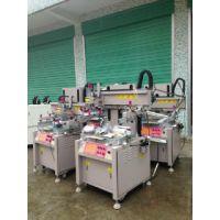 长期高价回收丝印机,烤箱,流水线,喷油拉及整厂设备
