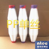 塑胶制品 0.18mm 聚丙烯单丝 PP单丝