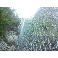 护坡防护网公司.被动防护网厂家.高边坡网防护