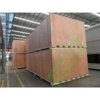 郑州包装箱 郑州木制包装箱厂家