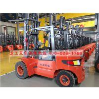 济南天桥报价龙工4吨柴油叉车 公司指定采购叉车