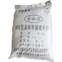 重庆万盛大量供应高效早强减水剂混凝土提前拆模提高砼早期强度