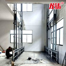 2吨导轨式液压升降平台 14米链条式电动升降货梯 简易升降电梯生产厂家