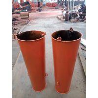 汝州鑫旺250*350型一米长圆柱锥形浇筑串筒