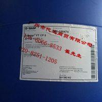 巴斯夫D.BASF散可利分散剂Sokalan CP-5(液体)固含量40%