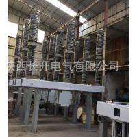 LW36-126六氟化硫断路器 110KV大量现货长期供应