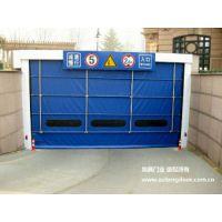 天津旭腾专业生产PVC透明软门帘天津地磁感应快速卷帘门