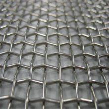 钢绞线轧花网 不生锈方眼网 编织过滤网