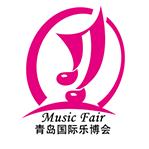 2017第三届中国(青岛)国际乐器音响声光及音乐产业博览会 暨2017中国青岛 青少年儿童素质教育文化节