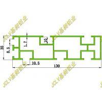 35*130护边滚筒铝型材130*23 铝合金 上海插件线铝型材 工业铝型材导轨