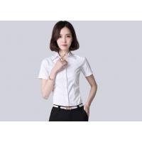 供应凤岗制衣厂家韩版气质白衬衫女长袖职业装上衣秋冬季2018新款白色衬衣上衣
