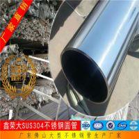 梅州304不锈钢管(无缝管 装饰管 卫生管 工业管)卡压式不锈钢水管