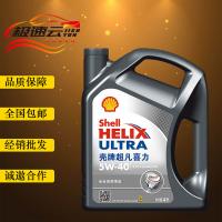 shell机油 5W-40 全合成机油 灰壳超凡喜力 汽车润滑油 4L SN/CF