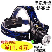 LED强光头灯伸缩调焦头旋转变焦灯户外头戴式强光电筒厂家直销