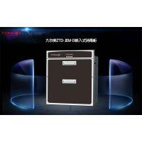 批发九尔美消毒柜100L嵌入式紫外线智能高温消毒碗柜紫外线-ZTD-JEM-13