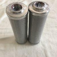 抗燃油滤网 油动机滤芯0110D010BN3HC/VHYDACC/DE