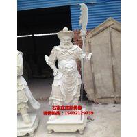 玻璃钢周仓关平佛像厂家黑龙江东北供货厂家