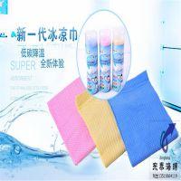 cooling towel pva冰巾 湿水冰爽毛巾厂家直销