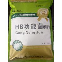 鹤壁市禾盛生物科技有限公司专业生产研发-发酵床垫料菌1393928-2663