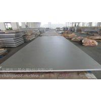 常年销售1.4841德标优质耐热钢质优价廉