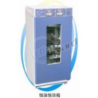 恒温恒湿箱 型号:LHS-150SC   编号932