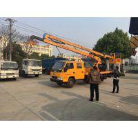 好消息:河北保定厂家库存20台国五江铃16米高空作业车亏本销售