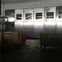 厂家直销工业用汽车零件清洗设备 全自动超声波清洗机 高效除油-佳和达
