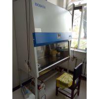 山东博科BSC-1500IIB2-X生物安全柜双人全排型价格