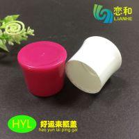 HYL-016# 24皇冠盖颜色定制 光面圆形PP塑料瓶盖厂家生产