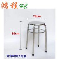 不锈钢圆凳_不锈钢圆凳 不锈钢不锈钢手术 小凳子螺旋升