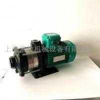 威乐水泵MHIL205卧式离心泵暖通制冷城市供水
