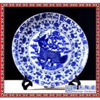 陶瓷新中式清明上河图青花瓷盘子摆盘装饰盘子摆件挂盘瓷盘