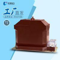 DZX10-10型电压互感器REL-10 RZL-10 UNZ-10 JDZ10-6、3