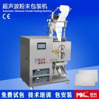 供应厂家直销,:高频无纺布超声波包装机