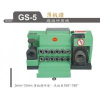供应 台湾 薄板钻 钻头研磨机GS-5薄板钻 钻头研磨机GS-5